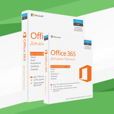 Microsoft Office 365 for Home 5 PC + 5 tablets, 1 year